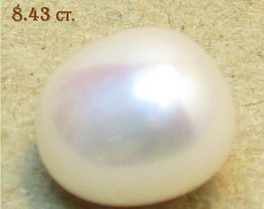 Pearl 8.43ct