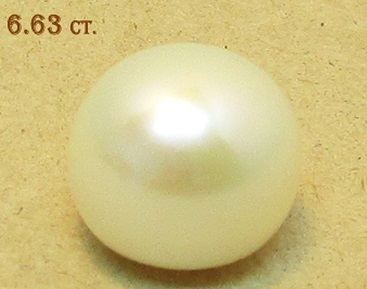 Pearl 6.63ct