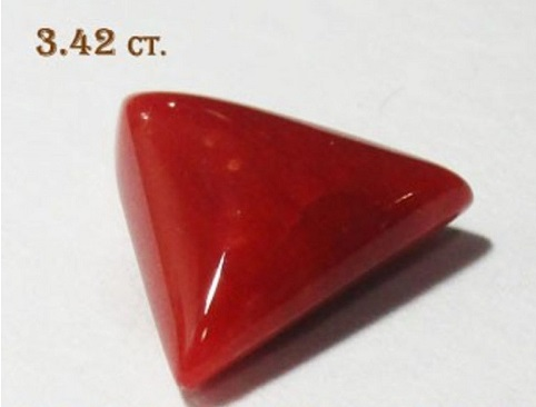 Red Coral 3.42ct