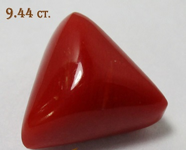 Red Coral 9.44ct
